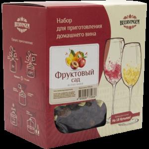 """Набор для приготовления домашнего вина """"Фруктовый сад"""""""